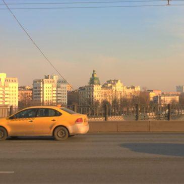 Добро пожаловать в будущее такси