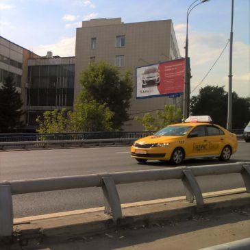 Службы такси: перспективы